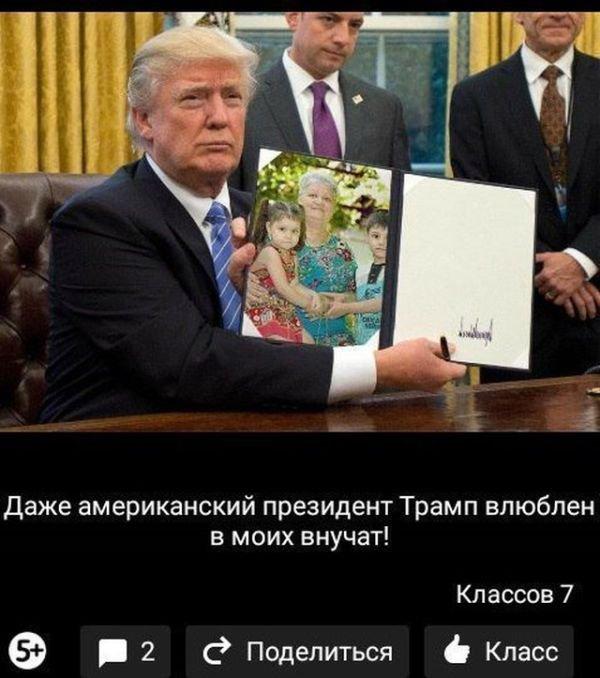 Любители фотошопа из Одноклассников (17 фото)