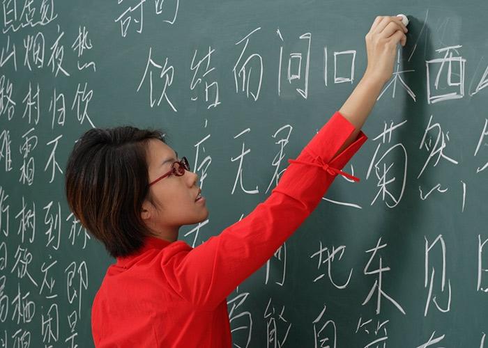 Самые распространенные языки мира