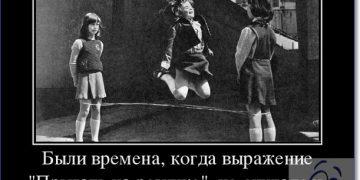 Демотиваторы про девушек пошлые