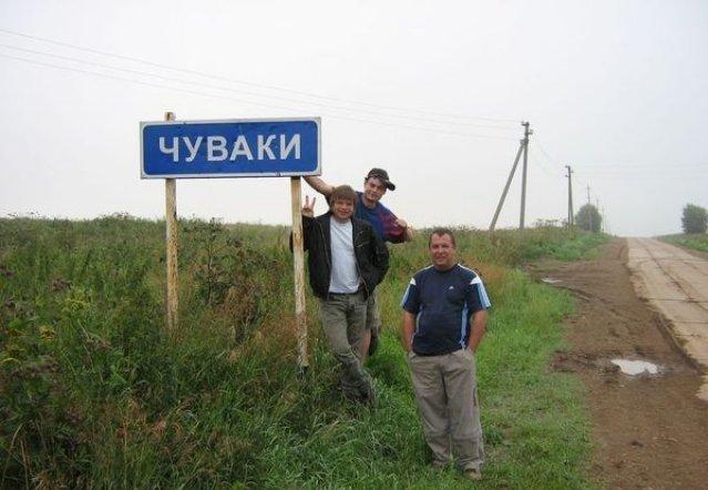 Выбрано самое веселое название российской деревни