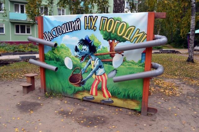 """Лайф-хак для детской площадки - """"Ну, погоди!"""" для детей (3 фото)"""