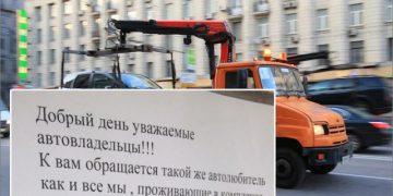 Недовольные автолюбители и доносчик со двора (фото)