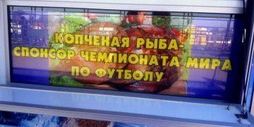 Шедевры провинциальной рекламы (30фото)
