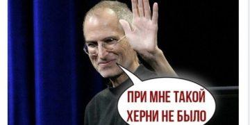 Шутки и мемы о новых iPhone Xs, Xs Max и Xr (21 фото)