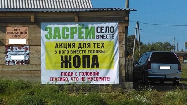 Просто жесть - это Россия (20 фото)