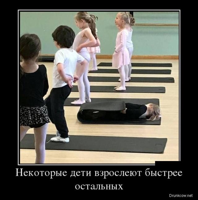 Свежая галерея прикольных демотиваторов (30 демок)