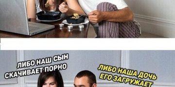 Странный юмор из соцсетей (33 фото)