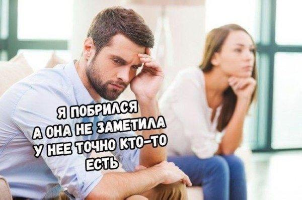 Мемы про парней, если бы они вели себя, как их девушки (22мемаса)
