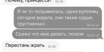 СМС-ки от родителей, которые поставят вас в тупик (15 скриншотов)