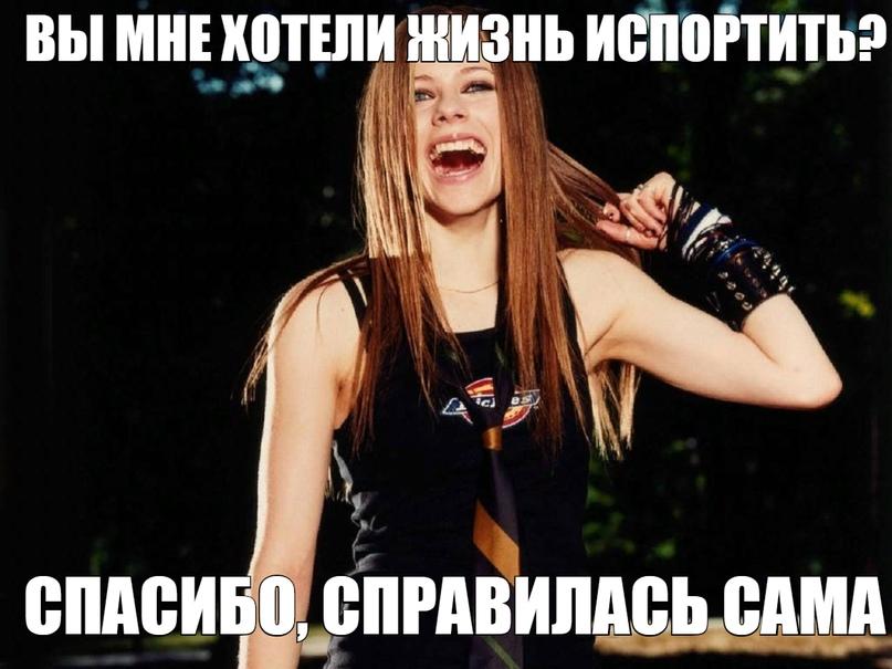 Новые мемы онлайн на PRYKOLY.RU (48 мемов)