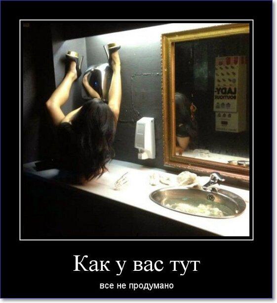 Новые и смешные демотиваторы на PRYKOLY.RU (150 демок)