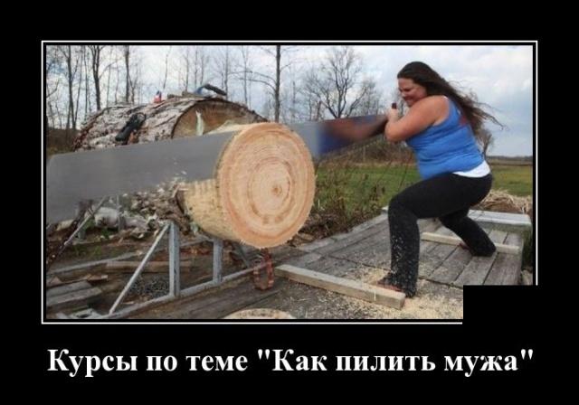Подборка свежих прикольных демотиваторов октября (30 демотиваторов)