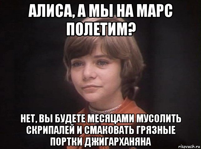 """Мемы про Скрипалей и """"отравителей"""" Петрова и Баширова (50 картинок)"""