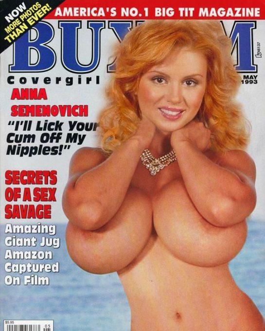 долбил порно журналы с российскими звездами секси