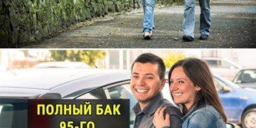 Ироничные мемы про жизнь (15 фото)