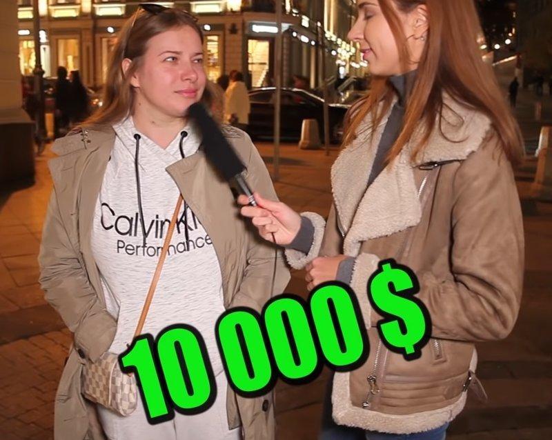 Запросы девушек-москвичек. Сколько должен зарабатывать мужчина (2фото+1видео)