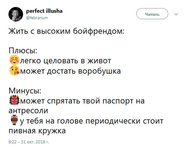 Юморные комментарии и цитаты из соцсетей (17 скриншотов)