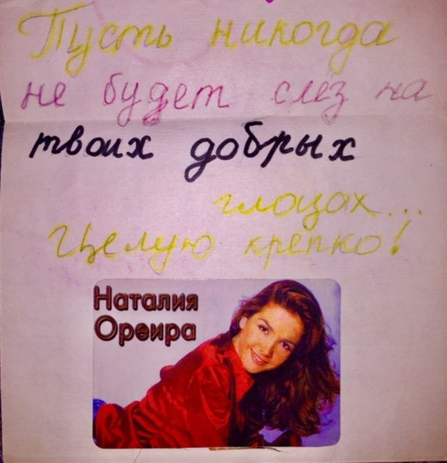 Что пишут дети в своих дневниках (30 фото)