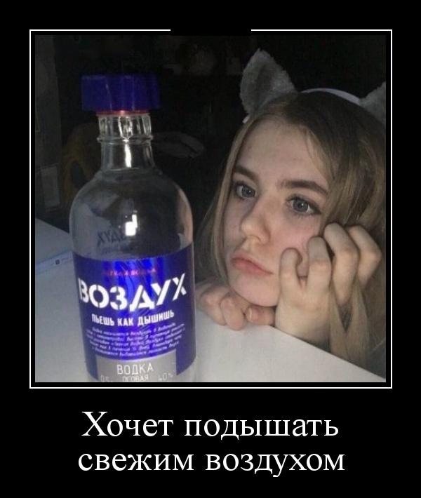 Демотиваторы на PRYKOLY.RU (30 демотиваторов)