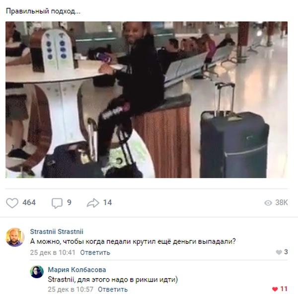 Смешные комментарии и мемасы из соцсетей (20 скриншотов)