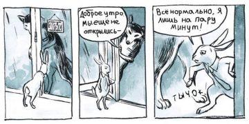 20 комиксов про волка-продавца (21фото)