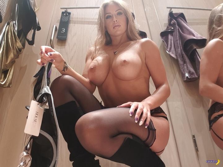 согласен полностью голая сиськастая сучка фото порно очень даже веселенькие