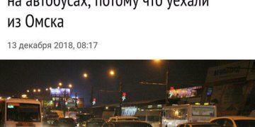 Странные заголовки новостей в российских СМИ (23 фото)
