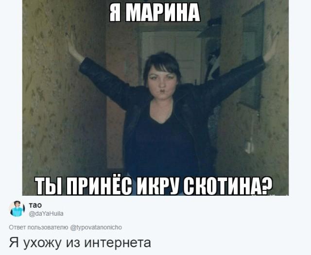 Пользователи соцсетей ищут мемы со своими именами (30 картинок)