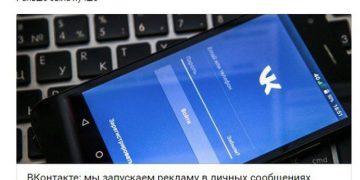 """Взлом социальной сети """"ВКонтакте"""" оказался местью хакеров (3 скриншота)"""