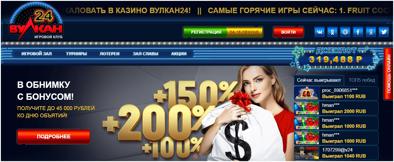 честная игра онлайн на деньги казино