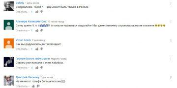 Проект арены в честь Хабиба Нурмагомедова высмеяли в сети (5 скриншотов + видео)