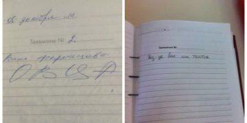 Что люди пишут в книгах жалоб: 19 смешных примеров (20фото)