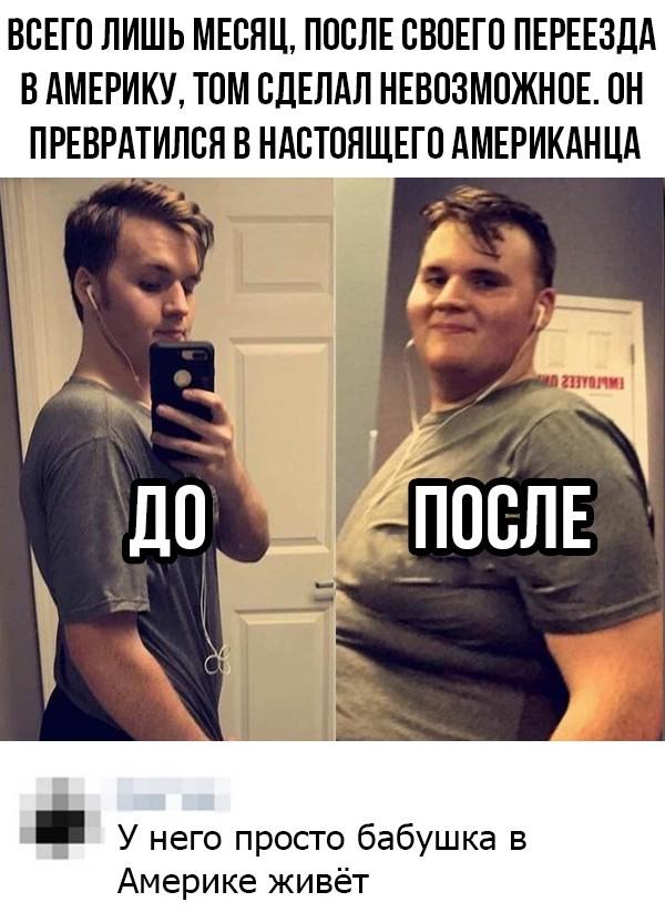 Скриншоты из социальных сетей (59 фото)