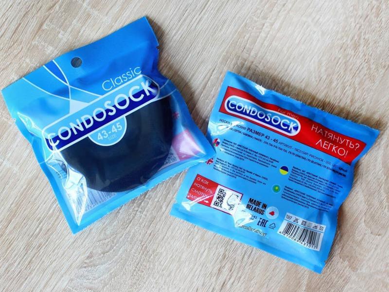 Белорусский чулочный комбинат выпустил носки в виде презервативов. «Натянуть? Легко!» (3фото+1видео)