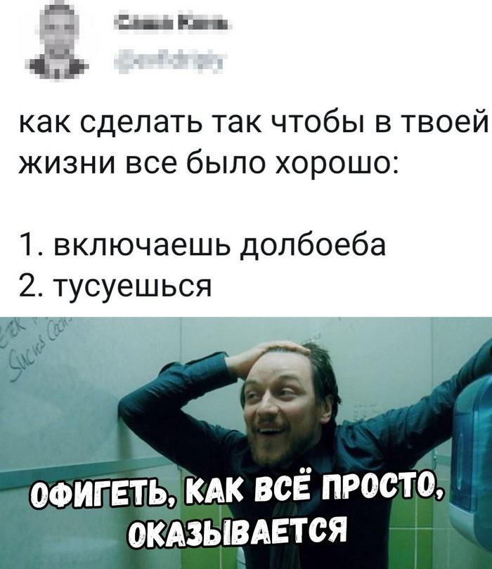 Скриншоты мартовских приколов и мемов из социальных сетей (50 фото)