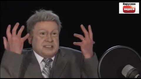 Вирусное видео - Политическая Смехорама