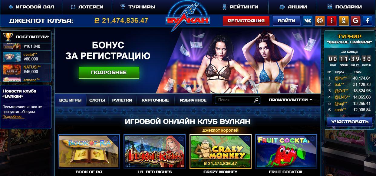 Во что сыграть в онлайн казино? | Hi-Tech | Селдон Новости