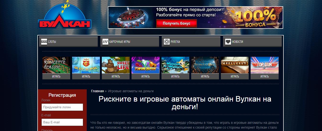 Фотографии игровых автоматов