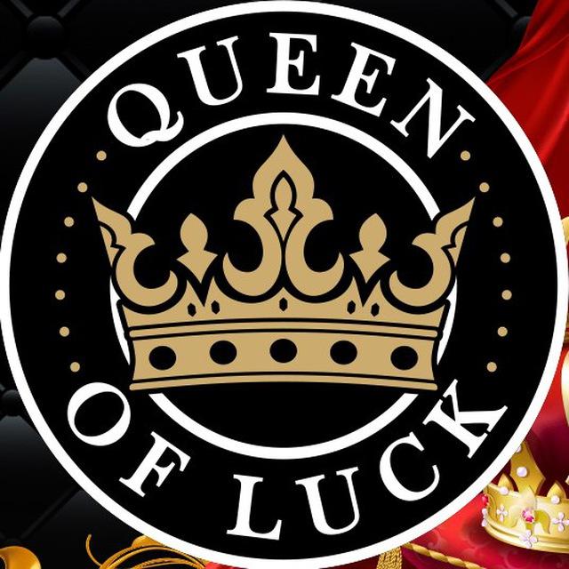 Зеркало казино Queenofluck